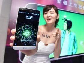 G5 綁約價,比 S7 便宜一千元!
