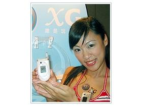 精業發表新識別體系 - XG  總是玩新机