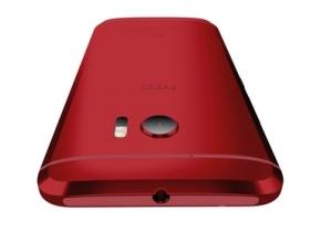 HTC 10 第四色「夕光紅」登場