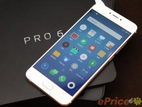 G5 同台較勁,魅族 Pro 6 試玩