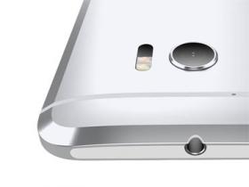 【調查】HTC 10 哪裡最吸引你?