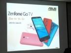 Zenfone Go TV 數位電視隨時看