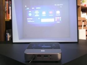 ZTE Spro 2 超新潮跨界投影手機