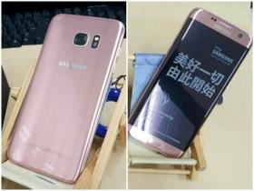 Samsung S7 霓光粉 開箱搶先看