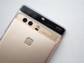 大螢幕增強版 P9 Plus 中華搶先爆