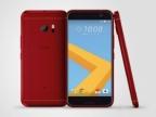 日本首賣,HTC 10 推夕光紅新色