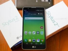 筆方便!LG Stylus 2 Plus 開箱