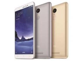 4G 全頻:紅米 Note 3 特製版上市