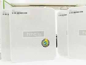 HTC 10 夕光紅專賣店正式到貨