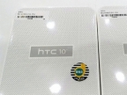 HTC 10 夕光紅 32GB 少量到貨