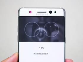 三星 Note 7 深入實測(1):虹膜辨識