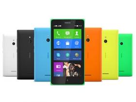 怪怪的?Nokia 安卓新機規格曝光