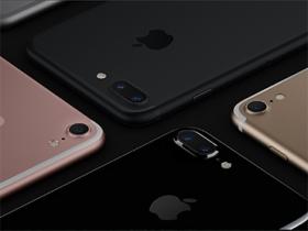 防水、雙鏡頭,iPhone 7 發表