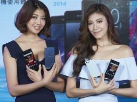 Sony X 雙機即將上市,售價公布