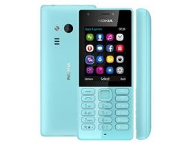 微軟發表 Nokia 216 低價功能手機