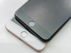 iPhone 7 Plus 進化功能大解析