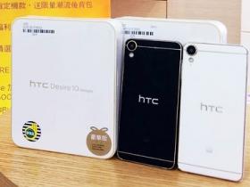 HTC Desire 10 Lifestyle 確認到貨