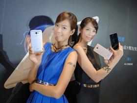 鋒砲站台!ZenFone 3 Max 上市