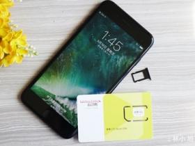 【好文要推】iPhone 7 Plus 遠傳 3CA 速度實測