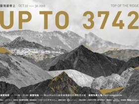 三星「臺灣屋脊上」 紀錄山岳之美