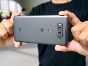 LG V20 實測深入玩、比拼 G5