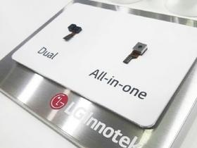 LG G6 可能配置虹膜辨識模組