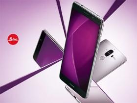徠卡再現身 Mate 9 兩款手機發表
