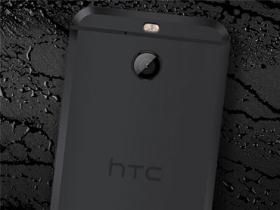 HTC 10 evo 台灣可能有 64GB 版