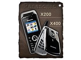 Panasonic X200、X400 給你超薄新體驗
