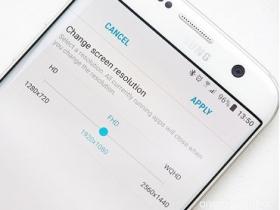 S7 升安卓 7.0 可調整螢幕解析度