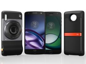 Moto Z/Z Play、模組配件售價公佈