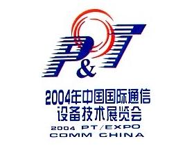 2004 北京電信展 (二) 大廠 3G 新機滿天飛