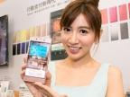 Sony 28 款手機 嗶一下行動支付