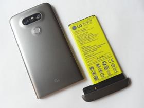 LG G6 將支援防水與無線充電?