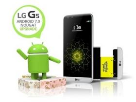 LG G5 台灣開放安卓 7.0 升級