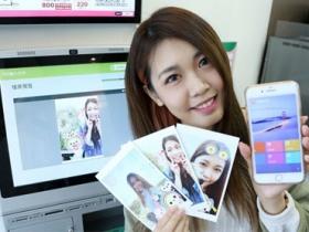 美圖秀秀推 ibon 免費列印,每天 3,000 張明信片等你印