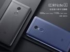 紅米 Note 4 新增黑、藍新色款式