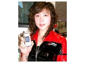 2004 北京電信展 (六) 三菱新機火力全開