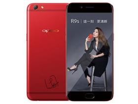 OPPO R9s 推出田馥甄聯名款