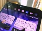 雙螢幕設計,HTC U Ultra 曝光?