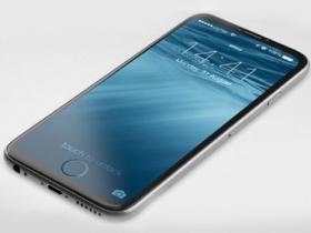 回歸經典,新 iPhone 將採玻璃機身、不銹鋼邊框設計