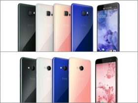 HTC U Ultra、U Play 正式發表