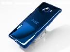 HTC U Ultra 實機初步動手玩
