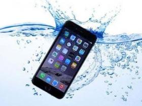 傳下一代 iPhone 將擁有更進階的 IP68 防水機能