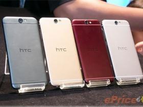 解鎖版 HTC A9 美國可升安卓 7.0