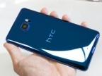 HTC U Ultra 中華電信資費搶先看