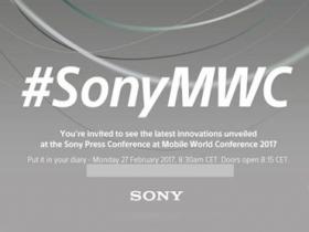 Sony 預計於 2/27 舉辦 MWC 2017 新機發表會