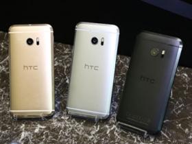 HTC 10 也將可支援人工智慧功能