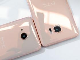 HTC U Ultra 粉色、U Play 將於下周一到貨