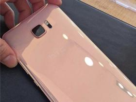 HTC U Ultra 粉色款式、U Play 正式到貨
